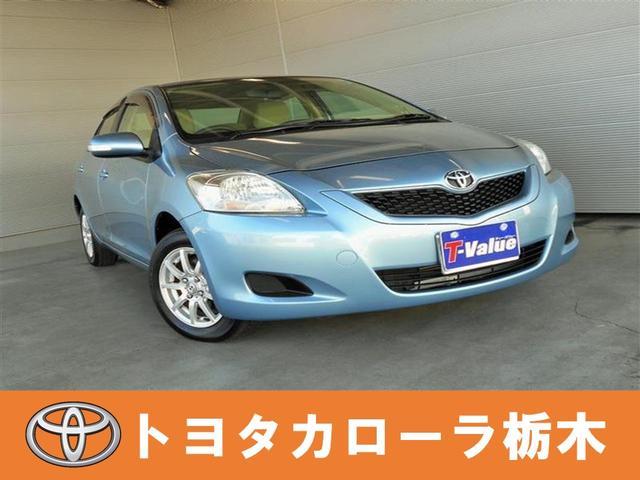 トヨタ X キーレスエントリー・CD・社外アルミ・ワンオーナー