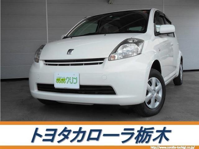 トヨタ X Fパッケージ スマートキー・ワンオーナー・盗難防止