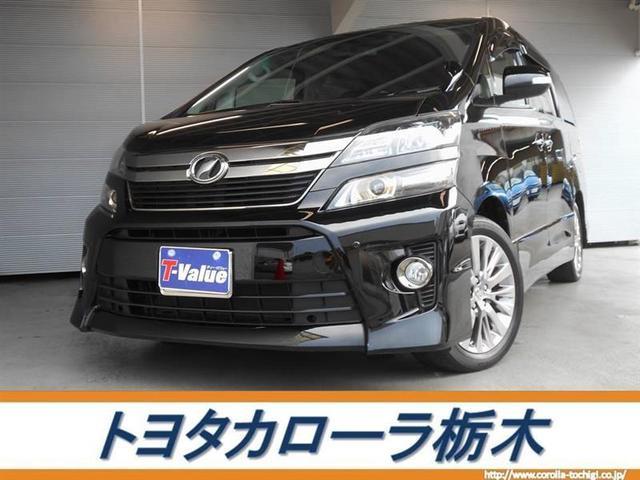 トヨタ 2.4Z ゴールデンアイズ ナビ・BT・バックモニタ・ETC