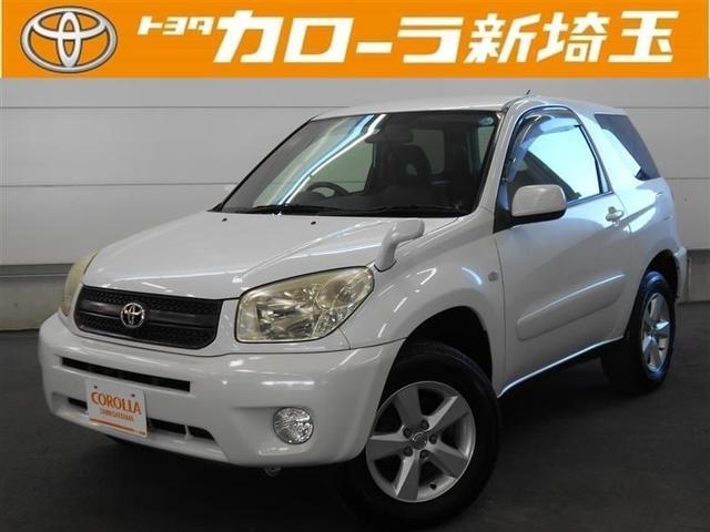 「トヨタ」「RAV4」「SUV・クロカン」「埼玉県」の中古車