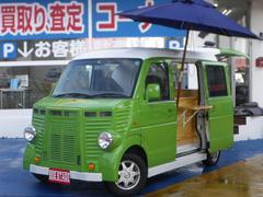 エブリイ新規製作 移動販売 キッチンカー フレンチカスタム 4WD