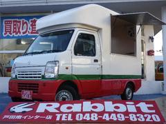 キャリイトラックKCエアコン・パワステ 移動販売車 キッチンカー