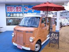 スクラム新規製作 移動販売車 キッチンカー