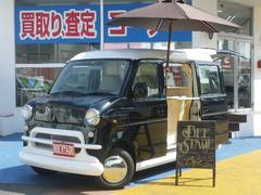エブリイPA アメリカンシェビー仕様 移動販売車ベース