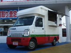 キャリイトラック移動販売車 キッチンカー