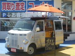 エブリイPA 移動販売車 オリジナルキッチンカー