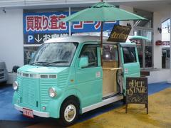 エブリイPA 移動販売車 キッチンカー