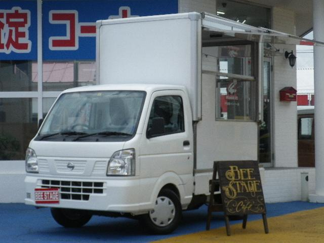 日産 移動販売車 キッチンカー