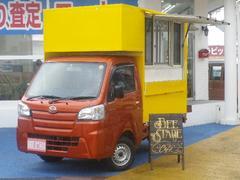 ハイゼットトラック移動販売車 キッチンカー