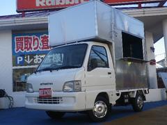サンバートラック移動販売車 キッチンカー