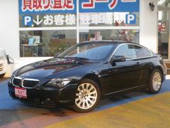 BMW630i