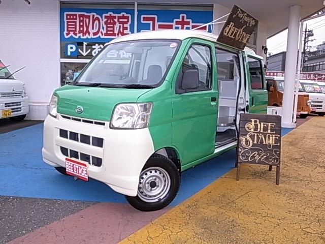 移動販売車 サブバッテリーシステム 冷蔵庫(1枚目)
