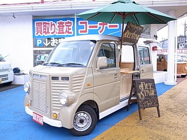 日産 新規製作 オリジナルキッチンカー 移動販売車