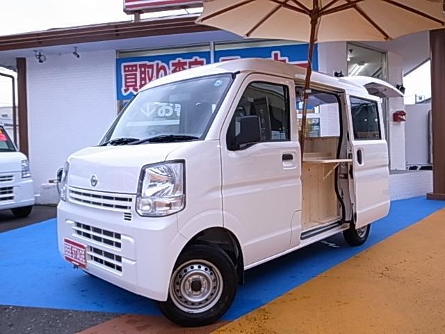 日産 新規製作 移動販売車 キッチンカー