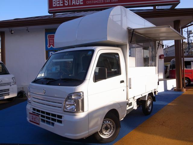 スズキ キャリイトラック 新規製作 移動販売車 キッチンカー