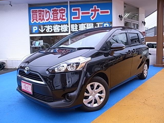 トヨタ G 1オナ 両側パワスラ セーフティセンス SDナビ