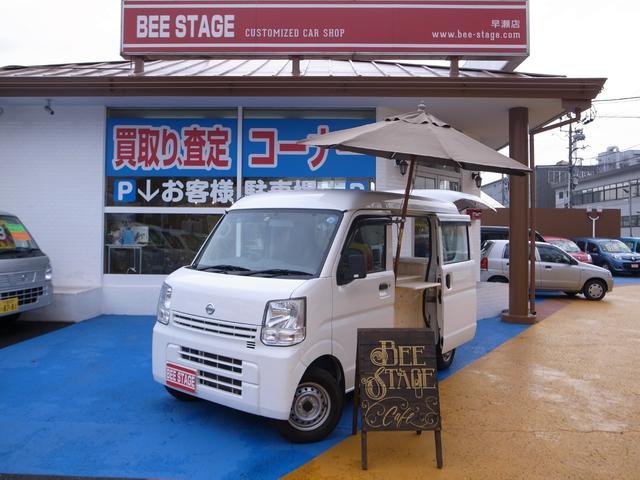 日産 DX 新規制作オリジナルキッチンカー 移動販売車