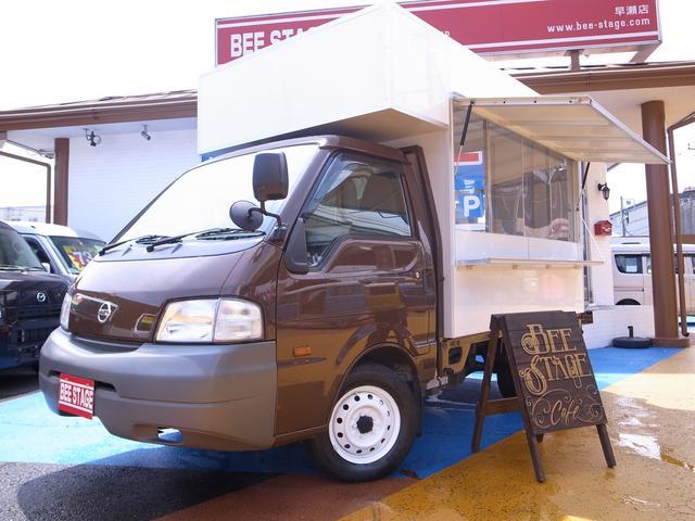 日産 ロングスーパーロー キッチンカー 移動販売車 キッチン製作込