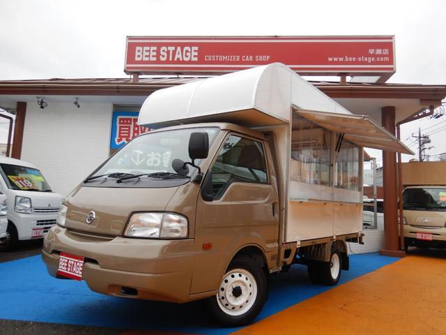日産 ロングスーパーローDX キッチンカー 移動販売車製作