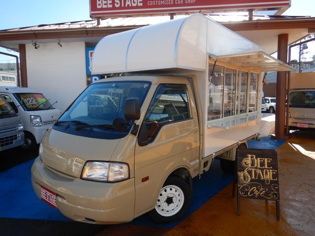 日産 バネットトラック ロングスーパーローDX キッチンカー ケータリング車制作
