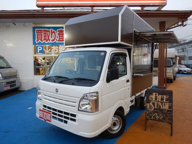 スズキ キャリイトラック KCエアコン・パワステ キッチンカー製作ベース車両