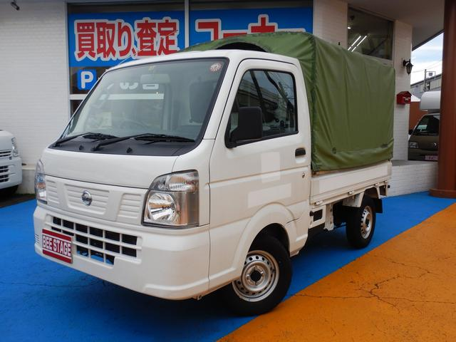 日産 NT100クリッパートラック DX エアコン パワステ 幌付 キッチンカーベース車