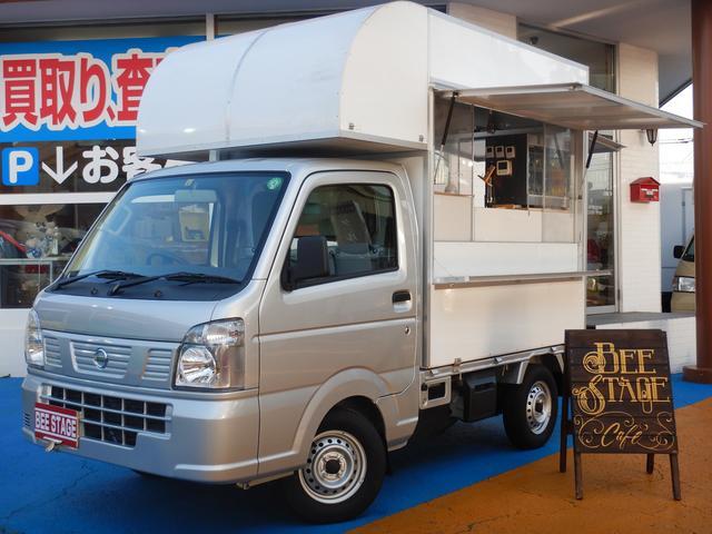日産 DX キッチンカー 移動販売車 たい焼き焼き機備品付き