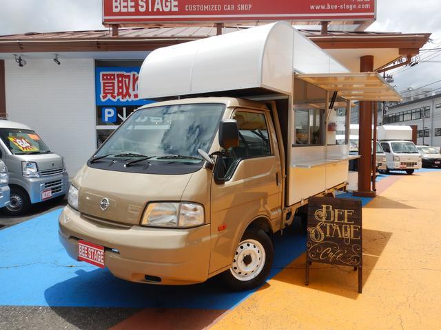 日産 バネットトラック ロングスーパーローDX オリジナルキッチンカー ベージュニューペイント ロングダブルタイヤ