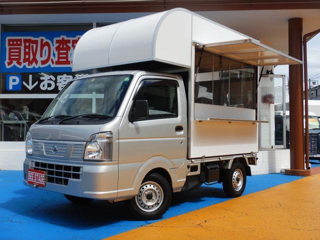 日産 DX 当社オリジナルキッチンカー展示車両