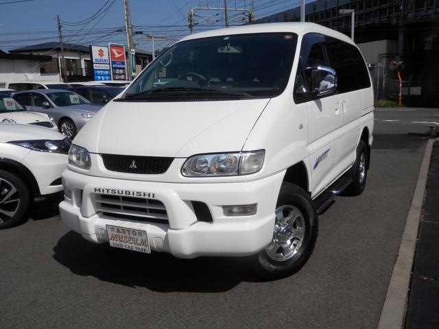 三菱 シャモニー ハイルーフ4WD 回転シート オートステップ