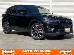 CX−5XD Lパッケージ ワンオーナー 4WD サンルーフ BOSEサウンド 黒革シート ウッドコンビハンドル 純正19インチアルミ LEDヘッドライト LEDフォグ アドバンストキー AWD