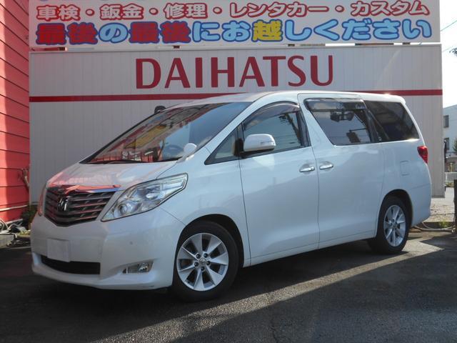 トヨタ 240G 両電スライド ナビTV 後席モニタ ETC 3列