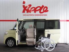タントX 福祉車 助手席リフトアップ電動シート 電動リモコン