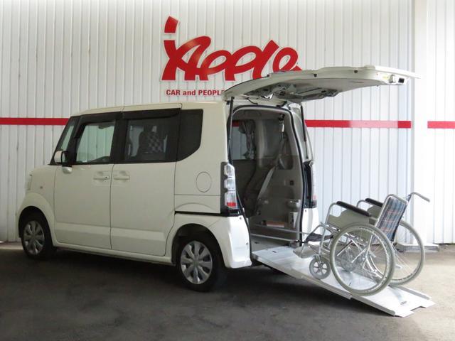 ホンダ G・Lパッケージ 福祉車スローパー 電動ウインチ 安心PKG