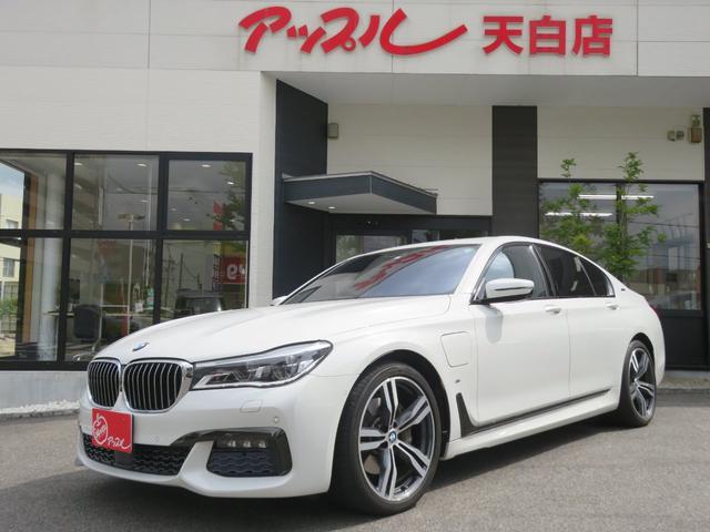 BMW 740eアイパフォーマンス Mスポーツ 禁煙車 サンルーフ レザーシート 充電ケーブル ドラレコ ナビ フルセグ 360°カメラ メモリー付きパワーシート 純正20AW ヘッドアップディスプレイ ハーマンカードン レーダークルーズ ETC