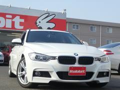 BMW320dツーリング Mスポーツ ワンオーナー 黒革 SR