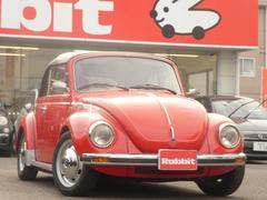 VW ビートル1303LEカブリオレ 取扱説明書付 ETC 左ハンドル