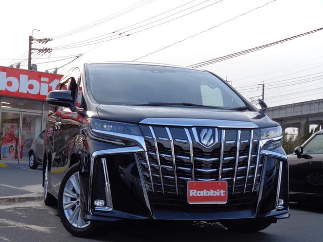 トヨタ 2.5S 純正9インチナビ/後席モニターフリップダウン/7人乗り/ドラレコ/SR/バックカメラ/Bluetooth/レーダーブレーキ/レーンキーピング/両側電動スライドドア/電動リアゲート/全方位ソナー/LED