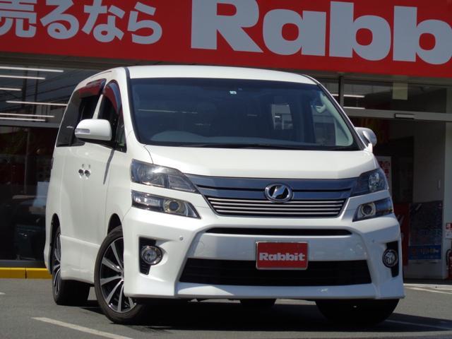 トヨタ 2.4Z ゴールデンアイズII ALPINE10インチナビ/フリップダウン/バックカメラ/両側電動スライドドア/電動リアゲート/ハーフレザーシート/クルコン/ETC/前後ソナー/Bluetooth