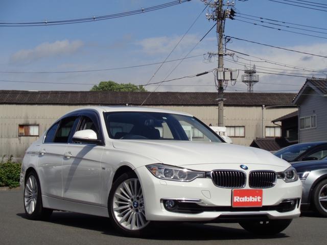 BMW 328iラグジュアリー サンルーフ/純正HDDナビ/バックカメラ/リアソナー/パワーシート/アイドリングストップ/クルーズコントロール/フルセグTV/ETC/ターボ