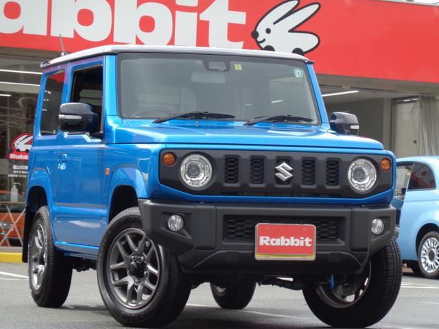 ジムニー(スズキ) XC ディスプレイ型バックモニター付きオーディオ/レーダーブレーキ/4WD/LEDヘッドライト/クルーズコントロール/シートヒーター/ETC 中古車画像
