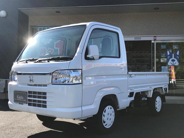 ホンダ アクティトラック タウン 4WD エアコン パワーウィンドウ キーレス 5速ミッション 荷台ランプ