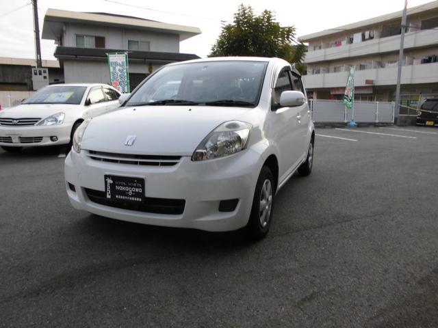 トヨタ X CDチューナー キーレス 記録簿 ABS 禁煙車 車検整備付