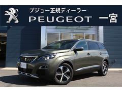 プジョー 5008GT ブルーHDi 元試乗車・新車保証継承車