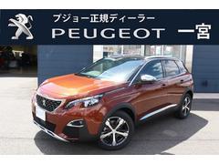 プジョー 3008GT ブルーHDi 新車保証継承車