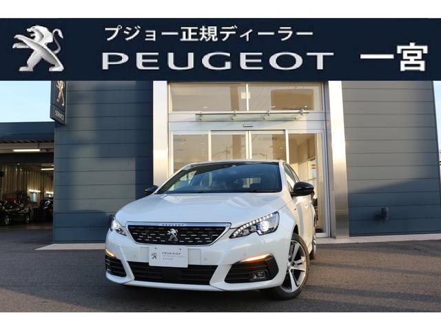 プジョー GTライン ブルーHDi 元試乗車 新車保証継承