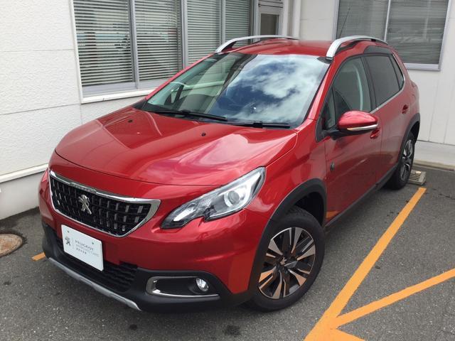プジョー クロスシティ 限定車 新車保証継承 デモカーアップ車両