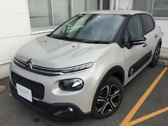 シトロエン C3フィール 当社試乗車 新車保証継承ナビ接続CarPlay装備