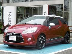 シトロエン DS3スポーツシック エディションルージュ 認定中古車 キセノン