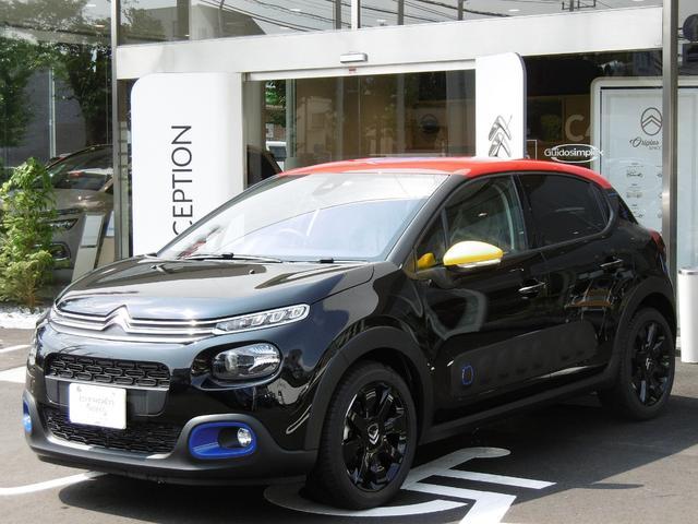 シトロエン JCC+新車保証継承 専用シリアルプレート 黒塗装17インチ